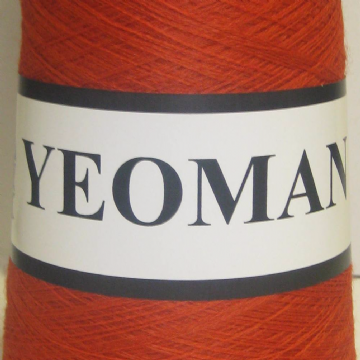 2/29ne (1 ply approx.)100% felting wool - 250g cone